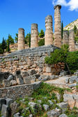 Delphi, Greece — Stock Photo