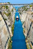 Canal de corinto — Foto Stock