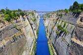 Corinth canal — Fotografia Stock