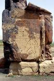 Memnon colossi  — Stock Photo