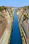Canal de corinto — Foto de Stock