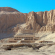 Royalty-Free Stock Photo: Temple of Hatshepsut
