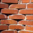 Red bricks — Stock Photo #14165056