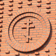 Wall with cross — Stock Photo #14166372