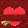 Royalty-Free Stock Vektorov obrzek: Paper hearts