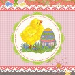 Easter template — Stock Vector #21205383