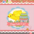 Easter template — Stock Vector #21205397