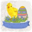 Easter template — Stock Vector #21205413