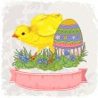 Easter template — Stock Vector #21205425