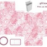 Gift box template — Stock Vector #22278677