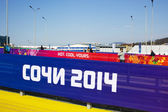 Banners with slogans Olympiad — Stock Photo