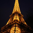 Tour Eiffel at Night - Stock Photo