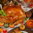 Thanksgiving — Stock Photo #13924036