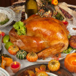 Thanksgiving — Stockfoto #32937265