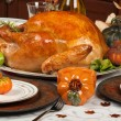 Stockfoto: Thanksgiving