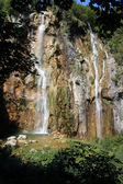 Plitvice National Park — Stockfoto