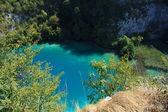 Plitvice parque nacional plitvice — Foto de Stock