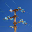 Stock Photo: High voltage pylon