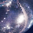 Stock Video: Disco mirror ball