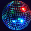 Stock Video: Mirror ball