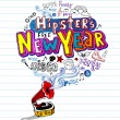 Hipster's New Year, Greeting card — Stock Vector