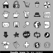 Icons for Web Applications — Stock Vector