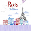 Paris, post card — Stock Vector