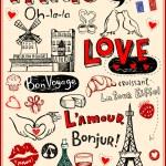 Paris, post card — Stock Vector