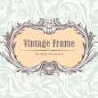 Vintage decorative frame — Stockvektor