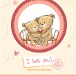 Vector de stock : Valentine greeting card