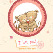 Vettoriale Stock : Valentine greeting card