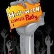 Halloween Zombie Party Poster — Stock Vector