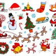 Set of Christmas ornaments — Stock Vector