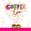 Coffee love — Stock Vector