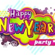 new year party — Stock Vector