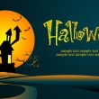 Halloween background — 图库矢量图片