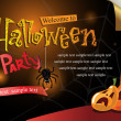Halloween party Poster — Vector de stock #32873221