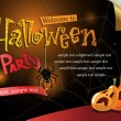 Halloween party Poster — Imagen vectorial