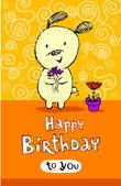 Perro con tarjeta de cumpleaños de flores — Vector de stock