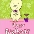 Birthday card to friend. — Stock Vector