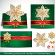 Christmas Greeting Card with envelope and decor. — Vector de stock  #34984471
