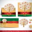 Stock Vector: Christmas Greeting Card with envelope and decor.
