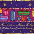 Christmas greeting card with various presents. — Stock Vector
