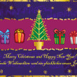 Christmas greeting card with Christmas tree and presents. — Stock Vector