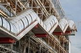 Pompidou. — Photo