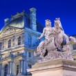 Louis XIV monument. — Stock Photo