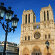 Notre Dame de Paris. — Stock Photo #12378408