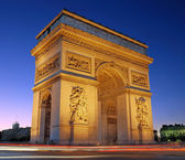 The Triumphal Arch. — Stock Photo