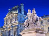 Louis XIV monument. — Stock Photo