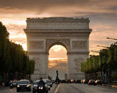 The Arch. — Stock Photo
